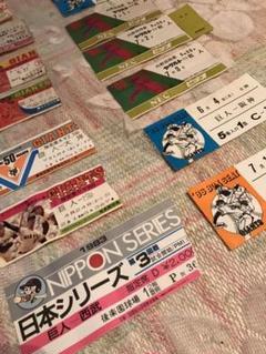 "Thumbnail of ""1980年代の使用済みプロ野球チケット 送料込み"""