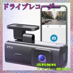 """Thumbnail of """"ドライブレコーダー WIFI搭載 小型 32GB SDカード付き"""""""
