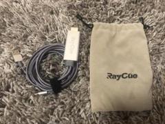 """Thumbnail of """"【RayCue】接続ケーブル ライトニング HDMI 変換 アダプター"""""""