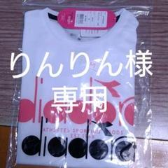 "Thumbnail of ""DIADORAテニスウェア M 白 半袖"""