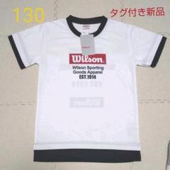 """Thumbnail of """"タグ付き新品キッズ130cm男の子Tシャツ"""""""