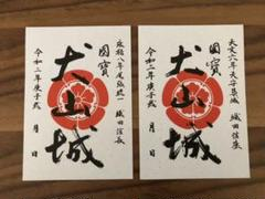 "Thumbnail of ""犬山城 御城印 【織田信長、織田信康セット】"""