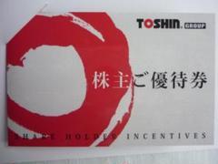 "Thumbnail of ""トーシン株主優待 ゴルフ平日1R無料 2021年8月31日迄(1枚)【送料無料】"""