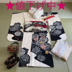 "Thumbnail of ""振り袖フルセット"""