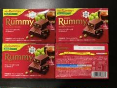 "Thumbnail of ""ロッテ ラミー 4箱"""