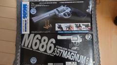 """Thumbnail of """"【値下げしました】エアガン M686.357マグナム"""""""