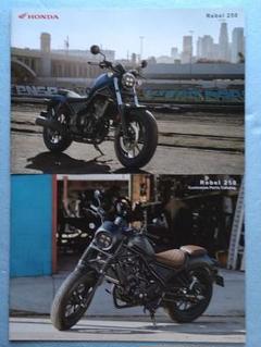 """Thumbnail of """"HONDA Rebel 250 カタログ"""""""