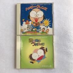 """Thumbnail of """"ハッピーフレンズ 遊園地につれてって 保育 CD 幼稚園"""""""