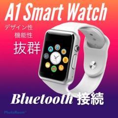デザイン性抜群 A1 Smart Watch 男女兼用(ユニセックス) 白