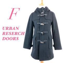 "Thumbnail of ""URBAN RESERCH DOORS アーバンリサーチドアーズ ダッフルコート"""