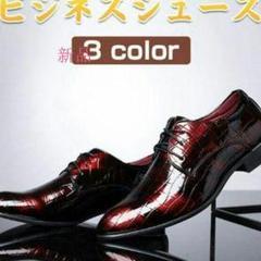 "Thumbnail of ""ビジネスシューズ メンズ 靴 革靴 通気性 軽量 大きいサイズ 紳士靴 快適4"""
