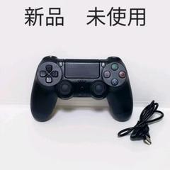 """Thumbnail of """"コメ不要 PS4 プレステ4 新品 代用 コントローラー ブラック"""""""