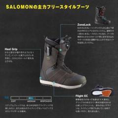 """Thumbnail of """"SALOMON ブーツ スノーボード 27、5"""""""