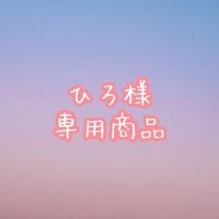 """Thumbnail of """"ひろ様 専用商品 ハンドメイド 革製品"""""""