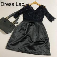 "Thumbnail of ""DRESS LAB ワンピース ドレス カップ付き 新品 ✅定価34,000"""
