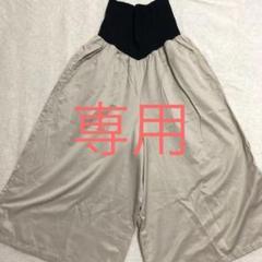 """Thumbnail of """"マタニティ ガウチョパンツ ワイドパンツ"""""""