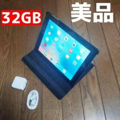 "Thumbnail of ""即日発送可 美品 apple iPad 第三世代  32GB 9.7インチ大画面"""