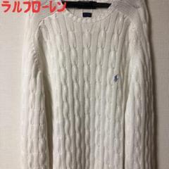 """Thumbnail of """"希少 ナイガイ製 ラルフローレン ニット セーター 90s"""""""