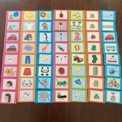 "Thumbnail of ""セイハ英語学院 英語 カード 56枚"""