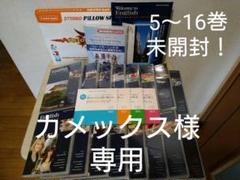 "Thumbnail of ""エスプリライン Espritline スピードラーニング(英語)初級 英会話"""