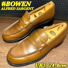 "Thumbnail of ""BOWEN ボーウェン×アルフレッドサージェント UK5 コインローファー 革靴"""