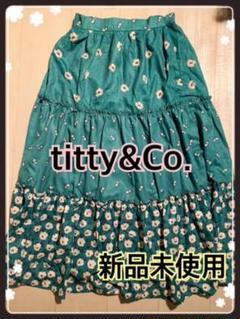 "Thumbnail of ""titty&Co. レトロ花柄 ティアードロングスカート グリーン"""