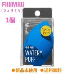"""Thumbnail of """"【新品】チョクチョクパフ 1個 FilliMilli フィリミリ オリーブヤング"""""""
