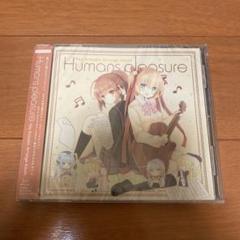 "Thumbnail of ""key アレンジアルバム Humans pleasure"""