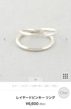 "Thumbnail of ""jouete/ シルバーリング"""
