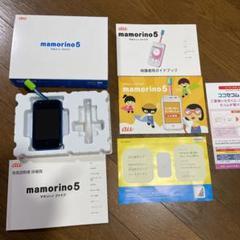 """Thumbnail of """"mamorino 5 au マモリーノファイブ キッズケータイ 青 ブルー"""""""