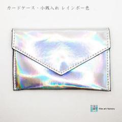 "Thumbnail of ""虹色小物入れ レインボー色でとても綺麗(Kite)"""