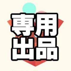 """Thumbnail of """"ニッセンケーブル・ステンレスアウター(ブレーキ用・クリアゴールド)"""""""