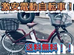 "Thumbnail of ""♦️EJ183B  電動自転車"""