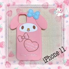 """Thumbnail of """"超カワ❤️マイメロディ iPhoneケース iPhone11用"""""""