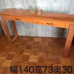 "Thumbnail of ""テーブル 事務机 ✳天板ヒノキの集成材 幅140  メープルニス天板ピカピカ"""