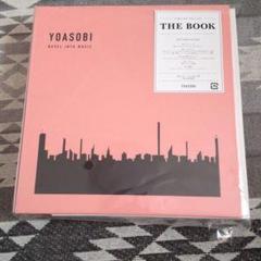 "Thumbnail of ""YOASOBI アルバム"""
