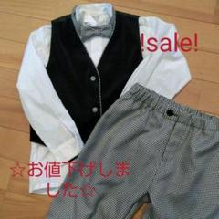 "Thumbnail of ""子供服フォーマル4点セット  120サイズ"""
