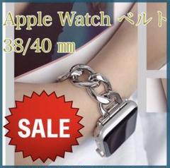 """Thumbnail of """"Apple Watch アップルウォッチ   チェーンベルト バンド シルバー"""""""