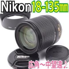 """Thumbnail of """"✨広角〜中望遠♪✨ニコン Nikon AF-S DX ED 18-135mm"""""""