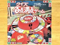 "Thumbnail of ""NHK人気番組 クイズ百点満点ゲーム"""