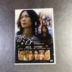 "Thumbnail of ""渋谷('09ビーワイルド)"""
