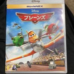"""Thumbnail of """"プレーンズ MovieNEX('13米)〈2枚組〉"""""""