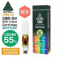 """Thumbnail of """"アステカ高濃度 CBD 55%Oil カートリッジ(スキットルズ)0.5ml"""""""