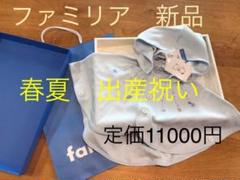 "Thumbnail of ""新品 出産祝い 男の子 ケープ ポンチョ 包装 紙袋 箱 春夏 ベビー"""