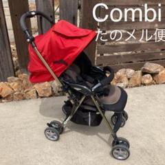 "Thumbnail of ""ベビーカー コンビ チェルシー combi"""