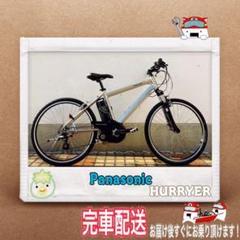 "Thumbnail of ""スポーツ電動自転車 Panasonic HURRYER ゴールド"""