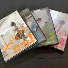 "Thumbnail of ""スクールオブダーツ School of Darts SPIN-OFF 1〜4"""
