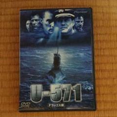 "Thumbnail of ""U-571 デラックス版('00米) used"""