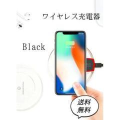 "Thumbnail of ""ワイヤレス充電器 iPhone Android 黒 USBケーブル LED"""