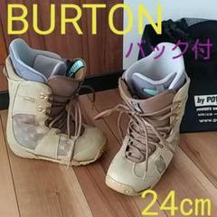 """Thumbnail of """"BURTON バートン スノーボードブーツ 24 スノボー スノーボードウェアー"""""""